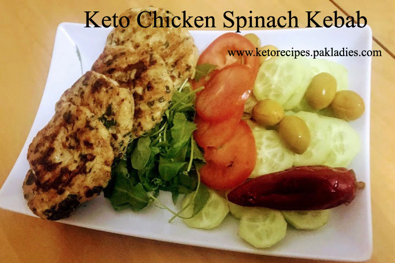 Keto Chicken Spinach Kebab